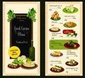 Vektormenymall för grekisk kokkonstrestaurang vektor illustrationer