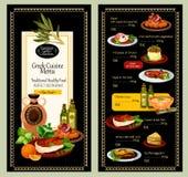 Vektormenypriser av den grekiska kokkonstrestaurangen stock illustrationer
