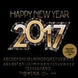 Vektorn blänker det guld- hälsningkortet 2017 för det lyckliga nya året Arkivfoton