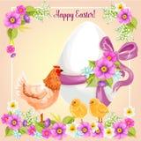 Vektorn för påskhälsningkortet blommar, det påsk- ägget vektor illustrationer
