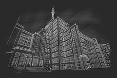 Vektorn skissar av statlig branschbyggnad i Kharrkov, Ukraina vektor illustrationer
