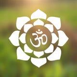 VektorOm-symbol som är hinduiskt i Lotus Flower Mandala Illustration stock illustrationer