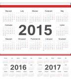 Vektorpolermedelcirkeln calendars 2015, 2016, 2017 royaltyfri illustrationer