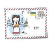 Vektorpostkarte Ukraine Kiew lizenzfreie abbildung