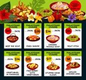 Vektorprismeny för malaysisk kokkonst stock illustrationer