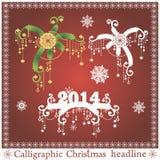 Vektorsatz Weihnachtsschlagzeilen lizenzfreie abbildung