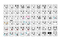 Vektorschwarzes Satz Lächelnikonen Emoji Emoticons stellen gegenüber, vector Illustration Stockfoto