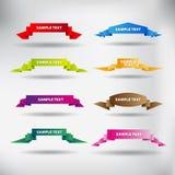 Vektorset av origami Royaltyfria Bilder