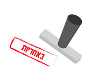 Vektorstempel - hebräische Garantie/Garantie lizenzfreie abbildung