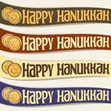 Vektoruppsättning av band för Chanukkah Arkivbilder