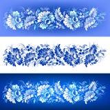 Vektoruppsättning av blom- prydnader med målade dekorativa beståndsdelar stock illustrationer
