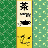 Vektoruppsättning av designbeståndsdelar och symboler i linjär stil för tepacken - kinesiskt te Teckente kinesisk drake vektor illustrationer