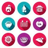 Vektoruppsättning av Ukraina symboler Kazak vodka, by, potatis, vide- staket, patriot, solros, kokkonst, klimpar stock illustrationer