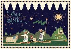 Vektorurlaubsgrüßekarte handgeschriebenen Eid Al Adha-Aufklebers Stockfotos