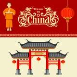 Vektorvälkomnande till den Kina loppdesignen royaltyfri illustrationer