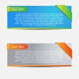 Vektorweb-Fahne Stockfotografie