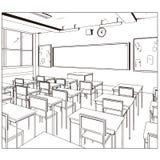 Vektorzeichnung eines Klassenzimmers Stockfotografie