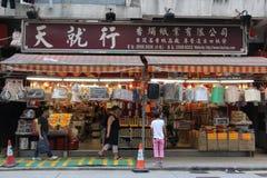 Vela da cena da rua de Hong Kong e loja de papel Foto de Stock