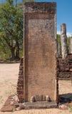 Velaikkara Steinaufschrift auf Tamil nahe Atadage, alte Stadt von Polonnaruwa, Sri Lanka. UNESCO-Welterbsite Lizenzfreie Stockfotos