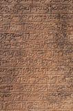 Velaikkara stone inscription background in ancient city of Polonnaruwa, Sri Lanka Royalty Free Stock Image