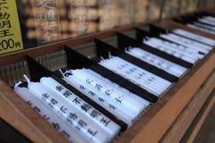 Velas japonesas del rezo Foto de archivo libre de regalías