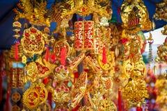 Vele amulet gunstig van de Chinezen De brieven in het beeld betekenen royalty-vrije stock foto's