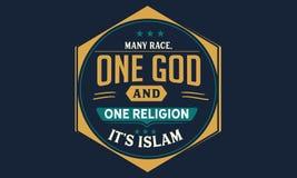 Velen rennen, Één god één godsdienst! het islam van ` s vector illustratie
