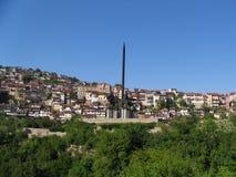 Veliko Tarnovo royalty free stock photo