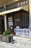 Veliko Tarnovo BG, am 15. August: Andenken speichern in der mittelalterlichen Stadt Veliko Tarnovo von Bulgarien Lizenzfreie Stockfotografie