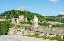 Veliko Tarnovo in Bulgaria. The entrance to the old fortress Tsarevets Stock Photo