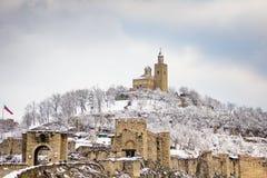 Veliko Tarnovo citadel. Veliko Tarnovo, Bulgaria - view of the citadel on a cloudy winter day stock photos