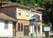Veliko Tarnovo. Crossroad of roads Royalty Free Stock Images