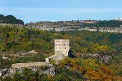 Veliko Tarnovo Stock Image