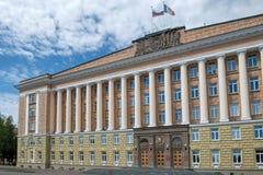 Veliky Novgorod. Administration Building Stock Photos