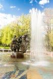 VELIKY NOVGOROD, ROSJA - 23 MAJ: Fontanna przy Kremlowskimi ścianami, ROSJA -23 2017 MAJ Obraz Stock
