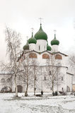 Veliky Novgorod, Russia Royalty Free Stock Images