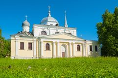 Veliky Novgorod, Russia. Architecture landscape of medieval Orthodox Church of Nikita the Martyr. Veliky Novgorod, Russia. Ancient medieval Church of Nikita the Royalty Free Stock Images