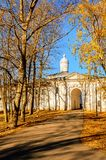 Veliky Novgorod, Russia. Church of the Presentation with the refectory, St Anthony monastery Royalty Free Stock Image