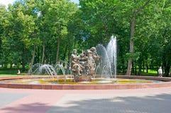 Veliky Novgorod. Russia. Sadko Fountain Stock Photo