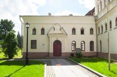 Veliky Novgorod, Russland Das Gebäude des Novgorod-Museums von Antiquitäten, im Jahre 1892 errichtet Stockfoto