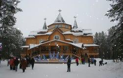 Veliky Ustyug. Chambre de père Frost (Ded Moroz) - Photo stock
