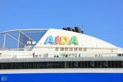 Velsen, os Países Baixos - 19 de abril de 2017: Aida Sol, detalhe Fotografia de Stock Royalty Free