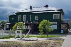 Velsk, Rusland, kan 27, 2019: de betekenis van de toeristenplaats royalty-vrije stock fotografie