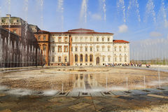 Venaria palace royalty free stock photo