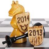 Vencedor 2014 Imagens de Stock Royalty Free
