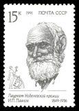 Vencedor de prêmio nobel Pavlov