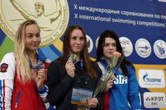 Vencedores do copo de Salnikov Imagem de Stock