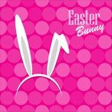 Venda Bunny Easter Imagenes de archivo