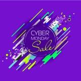 Venda de segunda-feira do Cyber Ovals e listras, fundo abstrato, bandeira redonda, anunciando Imagem de Stock Royalty Free