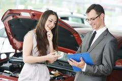 Venda do carro ou auto compra foto de stock